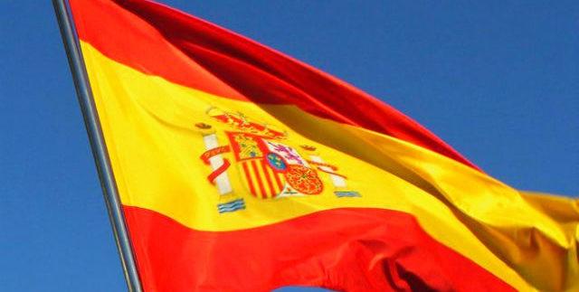 ВНЖ при покупке недвижимости в Испании
